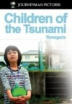 Children of the Tsunami <br>Les Enfants du tsunami